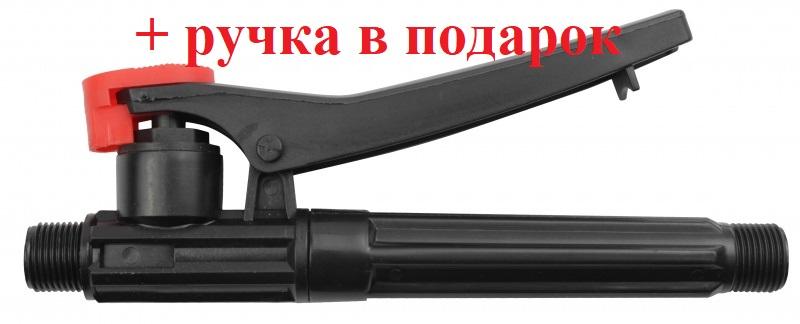 Ручка_в_подарок.jpeg