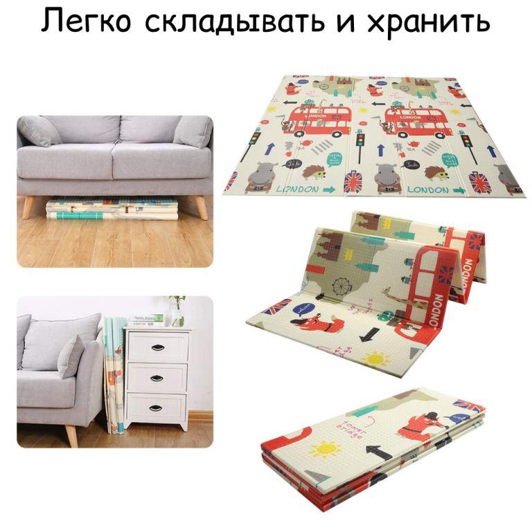 Складной коврик Babutka