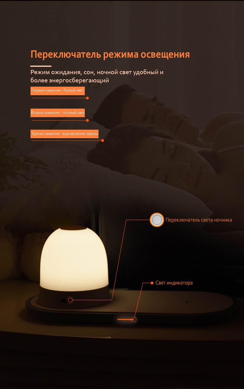 Ночной светильник с беспроводной зарядкой 10W QINETIQ