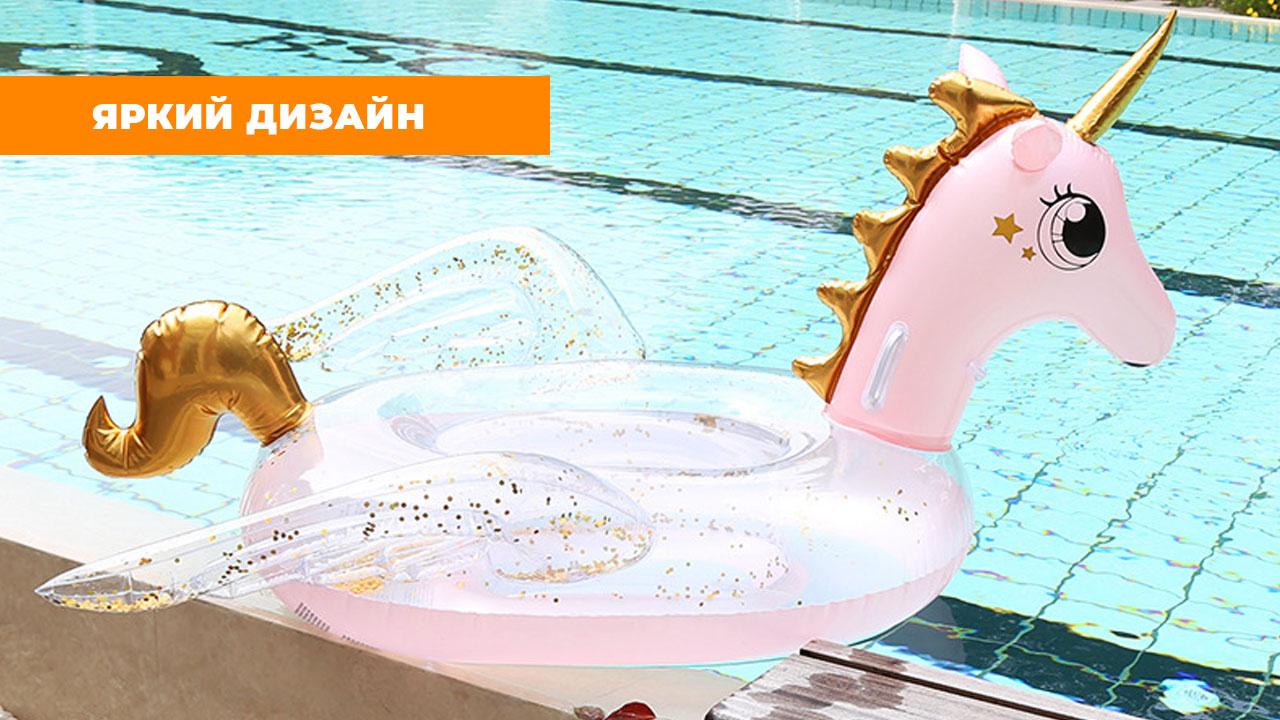 """Надувной матрас для плавания """"Нежно-розовый единорог с золотым рогом"""" (116*105*85 см)"""