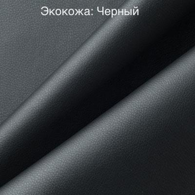 Экокожа-_черный-2.jpg