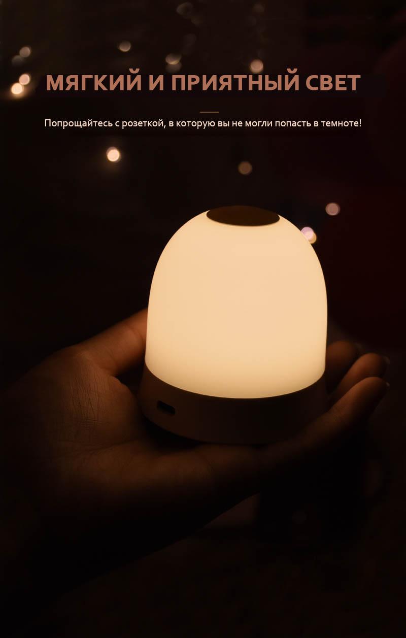 Ночной светильник с быстрой беспроводной зарядкой 10W QINETIQ