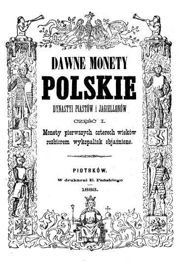 Старинные польские монеты династий Пястов и Ягеллонов