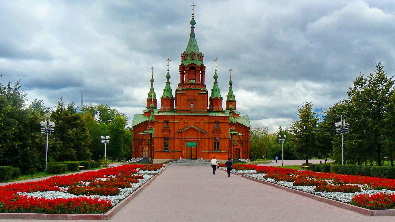 Продажа биноклей с доставкой в Челябинск