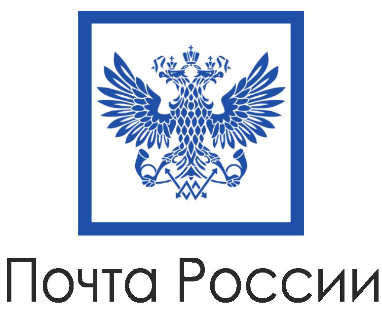 Доставка тату-оборудования почтой России