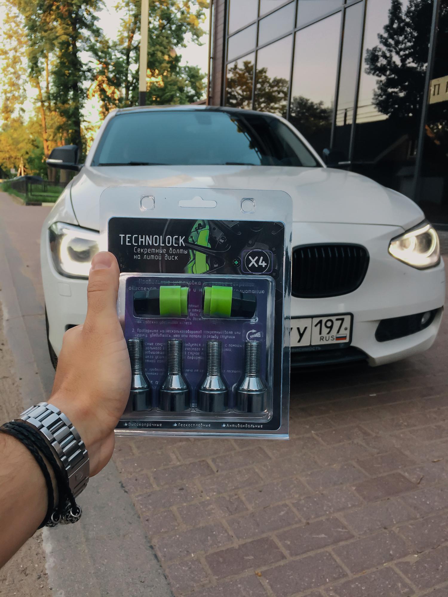 Секретные болты М14х1.25 TECHNOLOCK X4 на BMW 1-Series F20 1.6 турбо 170 л/с Stage 1
