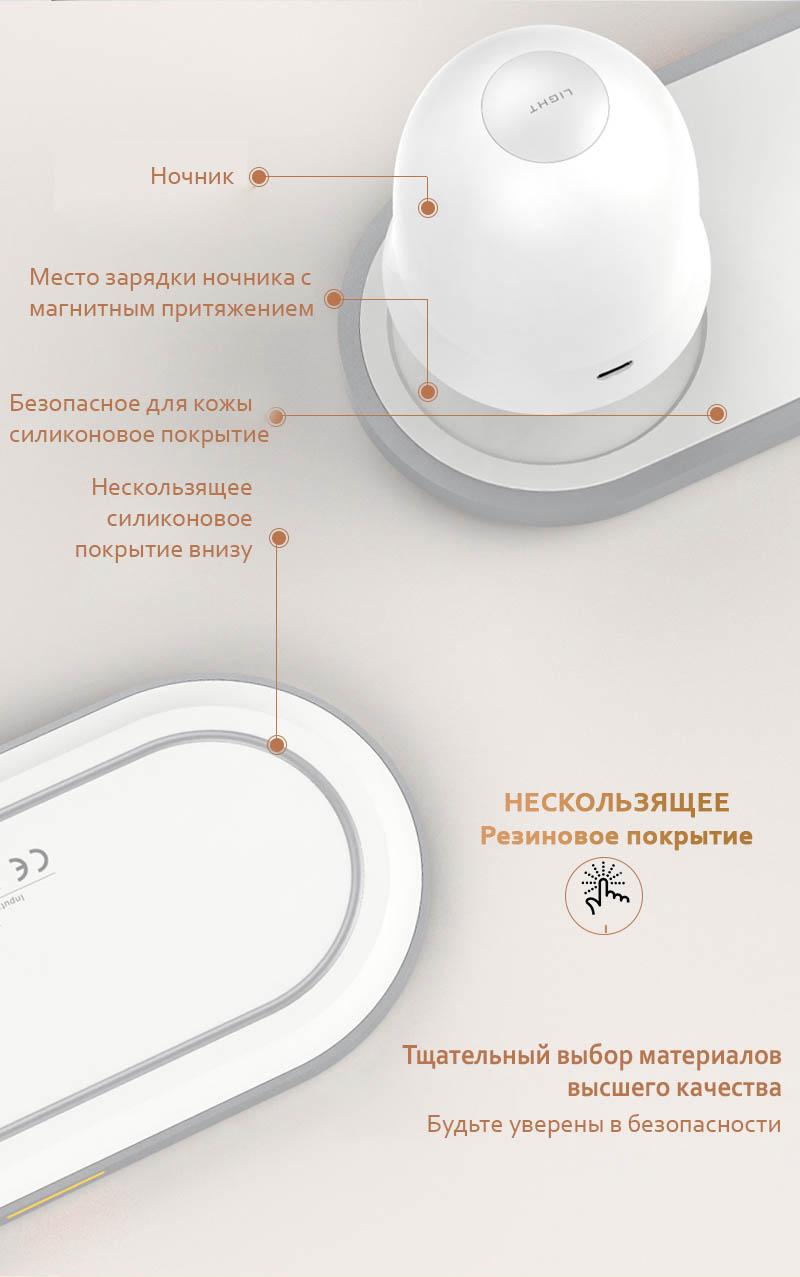 Night lighter & fast wireless charger QINETIQ W34 10W