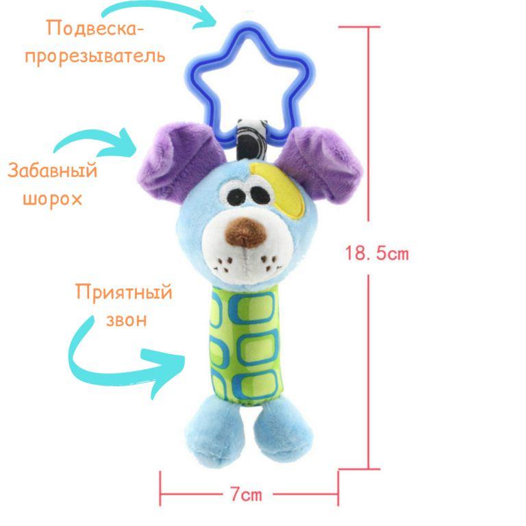 Игрушка в подарок с ковриком для ребенка Babutka