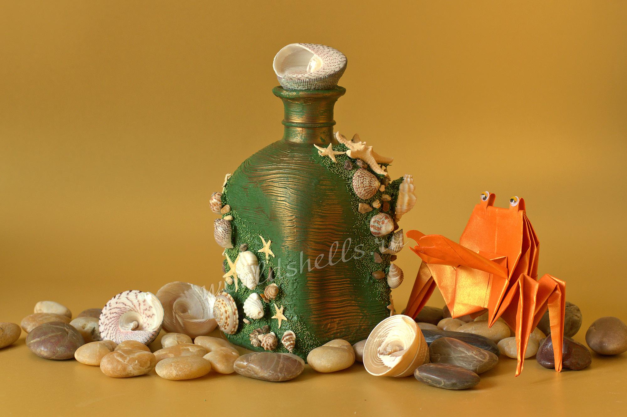 Бутылка с морского дна