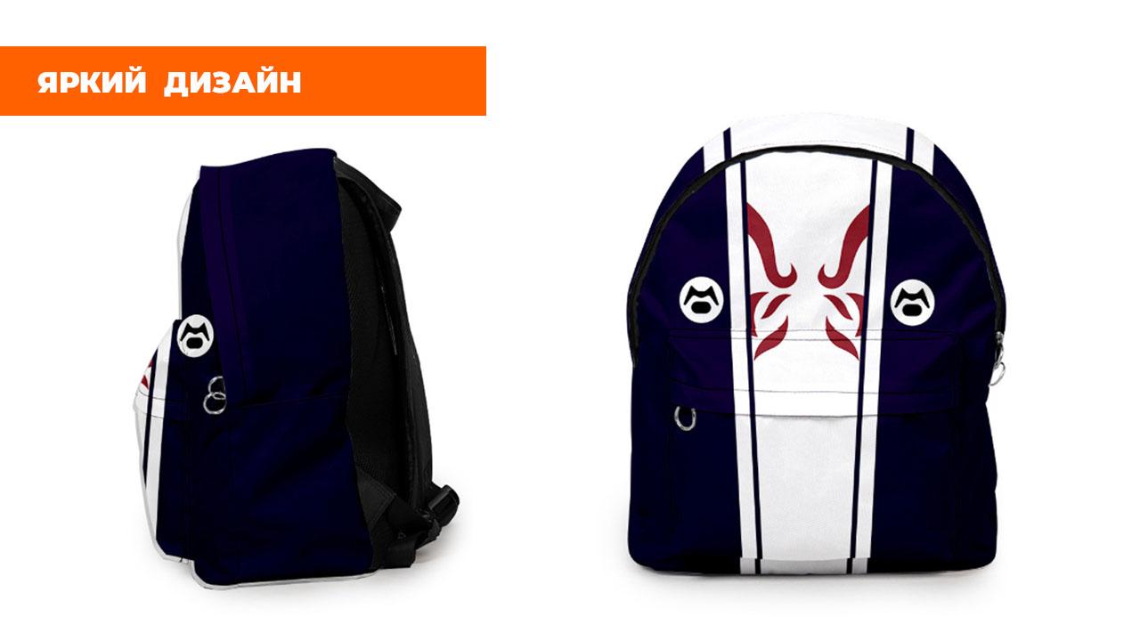 """Рюкзак """"Naruto"""" синий"""