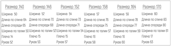 КУРТКА_ДЛЯ_МАЛЬЧИКА_G_N_K_ЗС-887.jpg