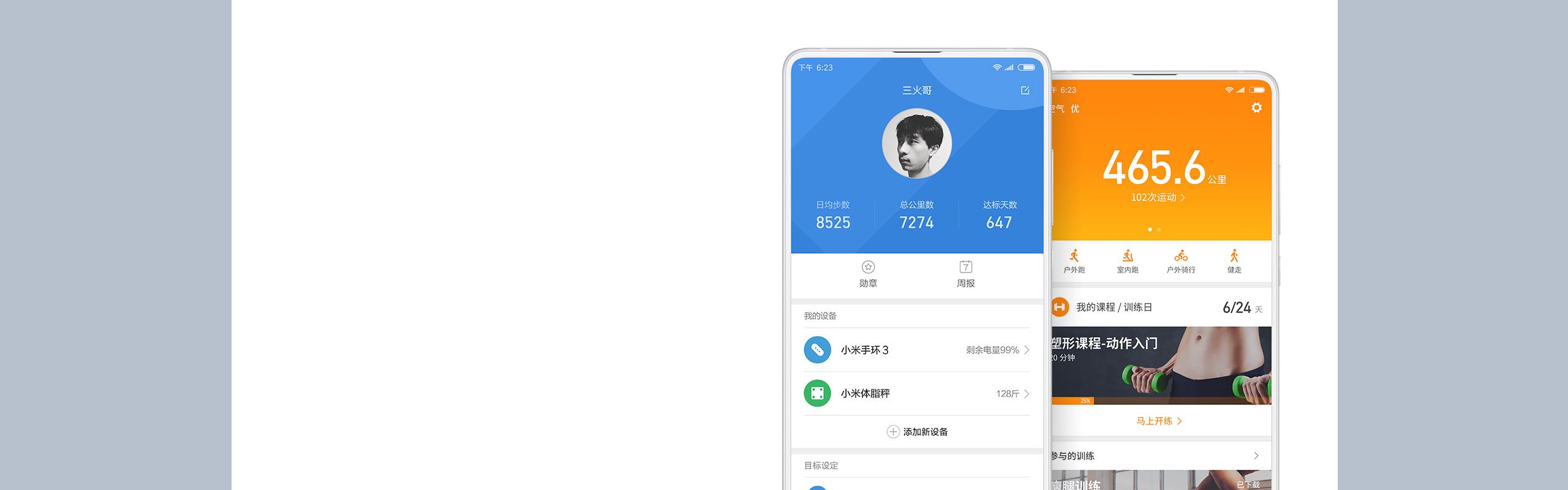 Xiaomi Mi Band 3 (Black) Global Version