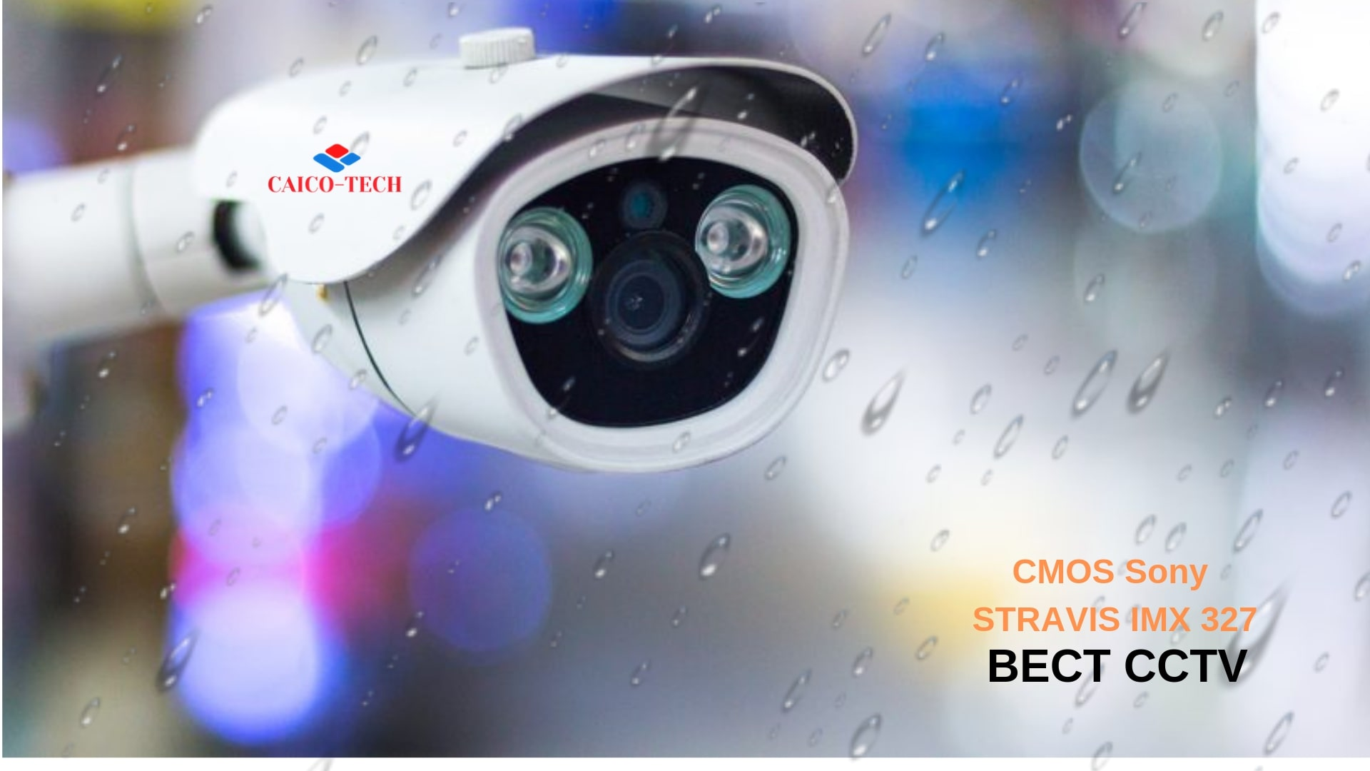 CAICO TECH уличная камера CMOS SONY STARVIS IMX 327
