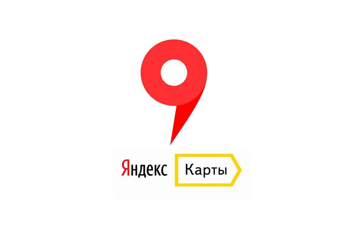 иконка яндекс карты