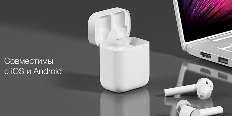 Беспроводные наушники Xiaomi Air Mi True Wireless Earphones (белый/white)