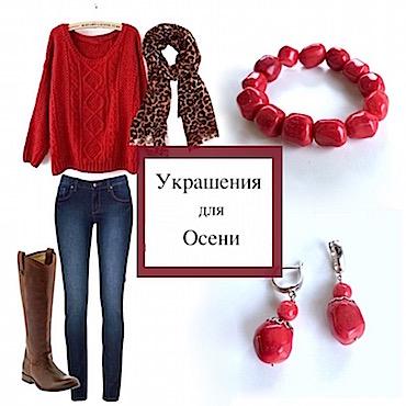 1_коллаж_осенний_3__1_.jpg