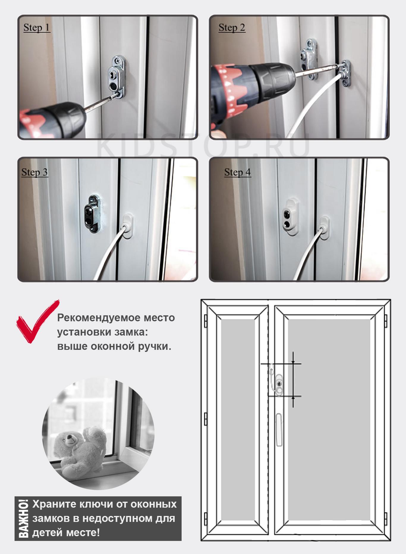 Penkid установка замка инструкция
