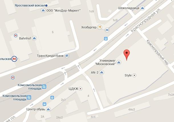 Багажники (автобагажники) на крышу. Пункт выдачи Москва, Комсомольская