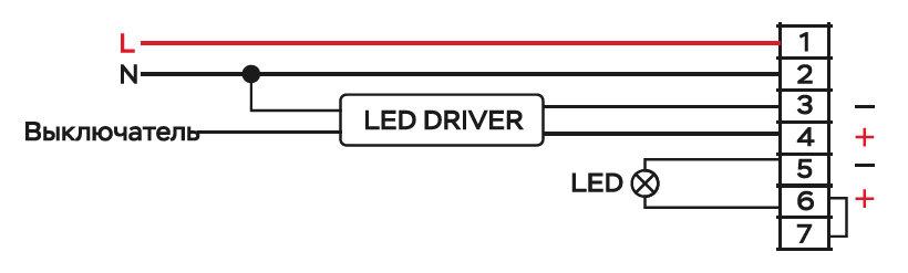 Схема подключения БАП 1.3