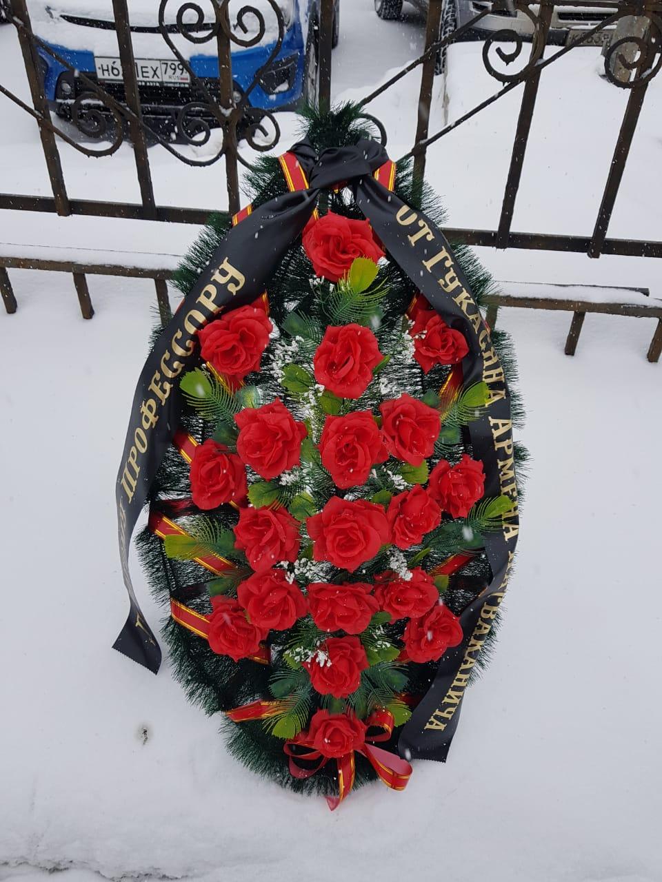 Венок на похороны ВС110-02 с траурной лентой с надписью
