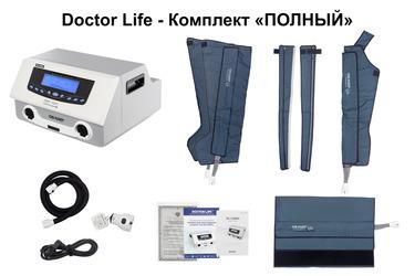 Комплектация Lympha-Tron DL1200L