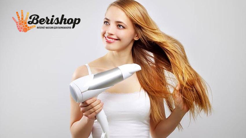купить фен для дома фены для волос интернет магазин купить цена москва