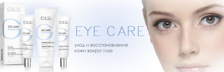 GIGI EYE_CARE