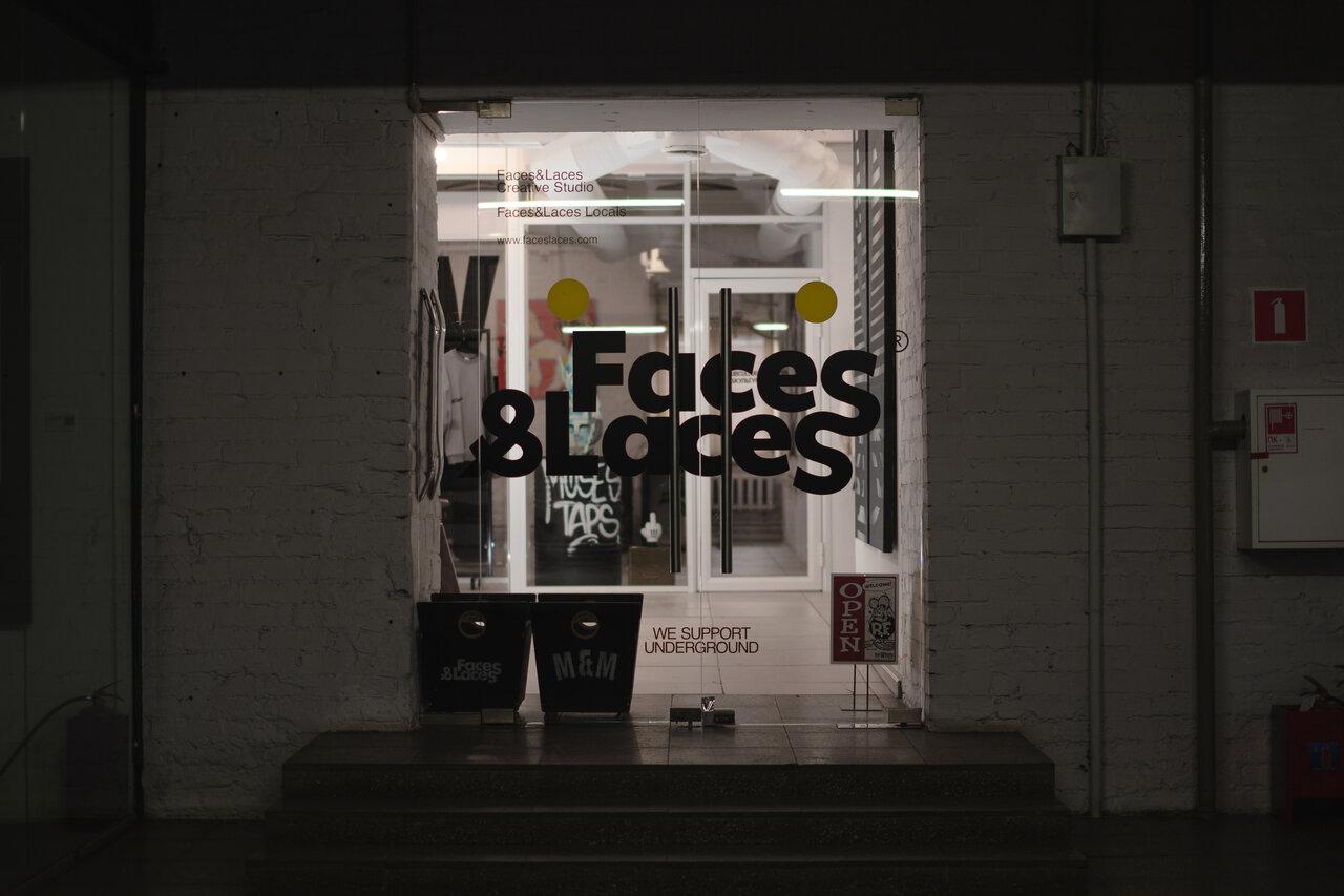 Магазин Locals на Винзаводе
