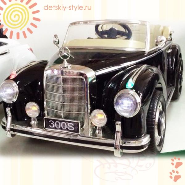 электромобиль mercedes benz 300S, купить, цена, лицензия, оригинал, river auto, электромобиль ретро мерседес 300s, river toys, ретро, стоимость, заказ, заказать, отзывы, бесплатная доставка, доставка по россии