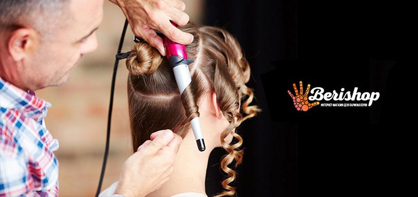 профессиональные щипцы для завивки и плойки для волос интернет магазин купить цена москва