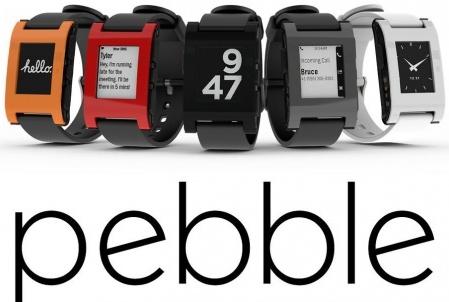 pebble_5.jpg