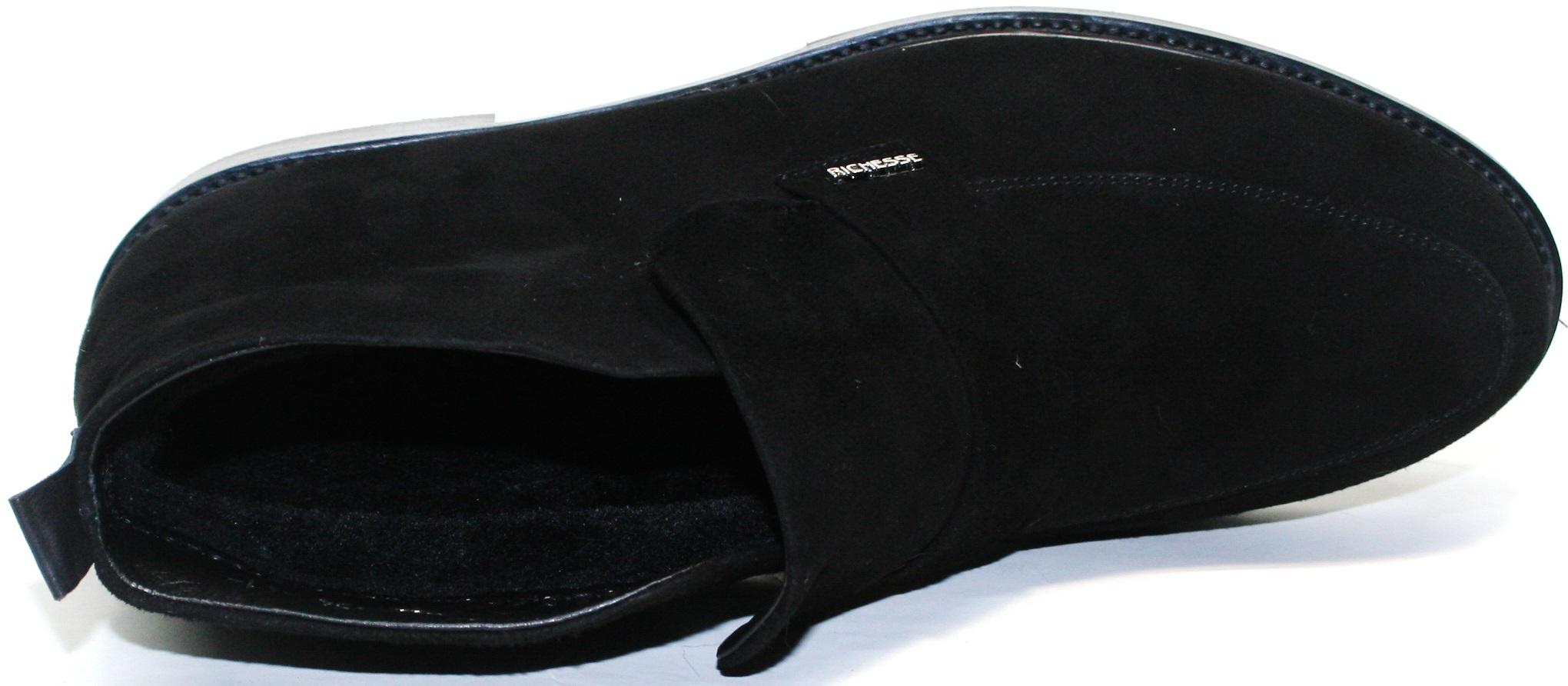 Ботинки лоферы Ричессе R454