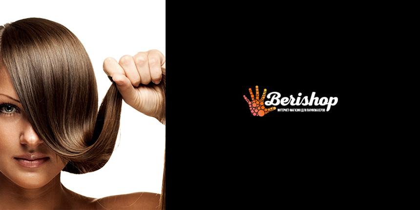 широкие щипцы утюжки для выпрямления волос купить в интернет магазине москва недорого цена отзывы