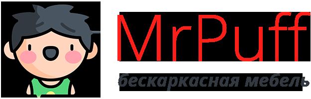 Бескаркасная мебель по низким ценам в Москве
