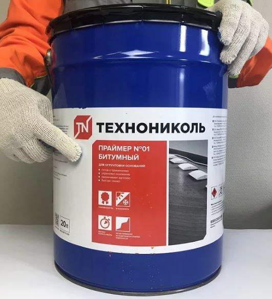 Праймер битумный купить в Москве