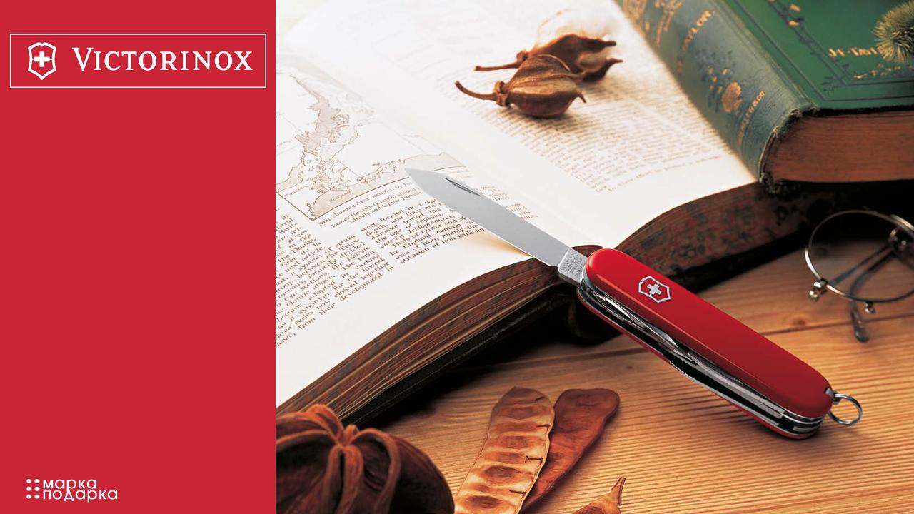 Швейцарские многофункциональные раскладные ножи VICTORINOX