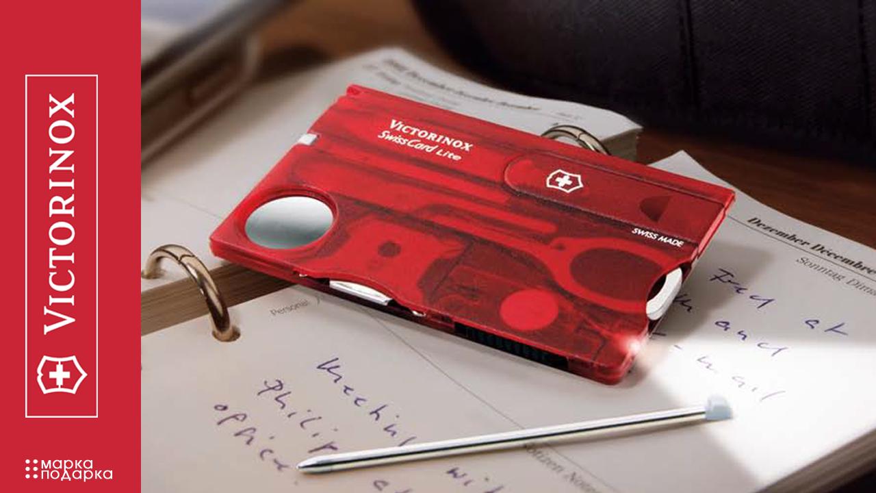 Швейцарские карточки VICTORINOX картинка