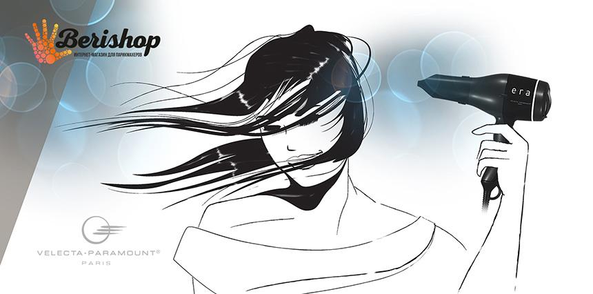 профессиональный фен для волос velecta paramount купить в интернет магазине москва недорого цена