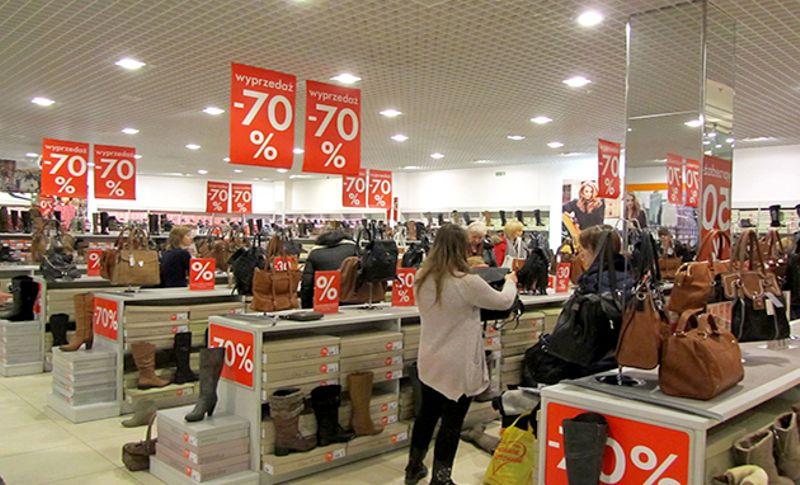 Пример обозначения товаров по акции в розничном магазине