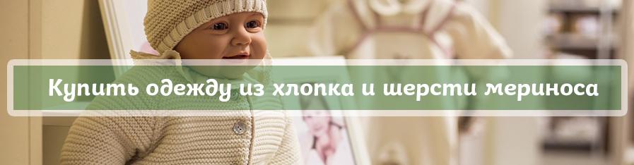 Детская одежда лорита