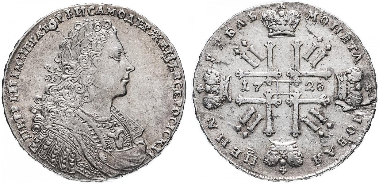 Рубль Петра II