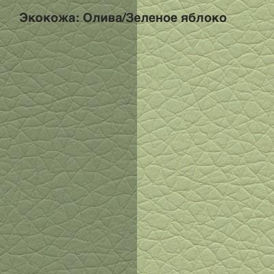 Экокожа-_Олива_Зеленое_яблоко_.jpg