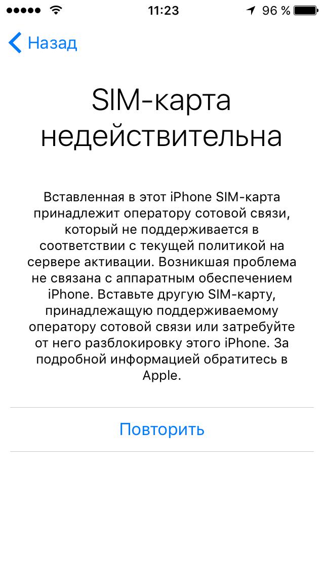 cim-karta_nedeisvitelna_iphone_7.PNG