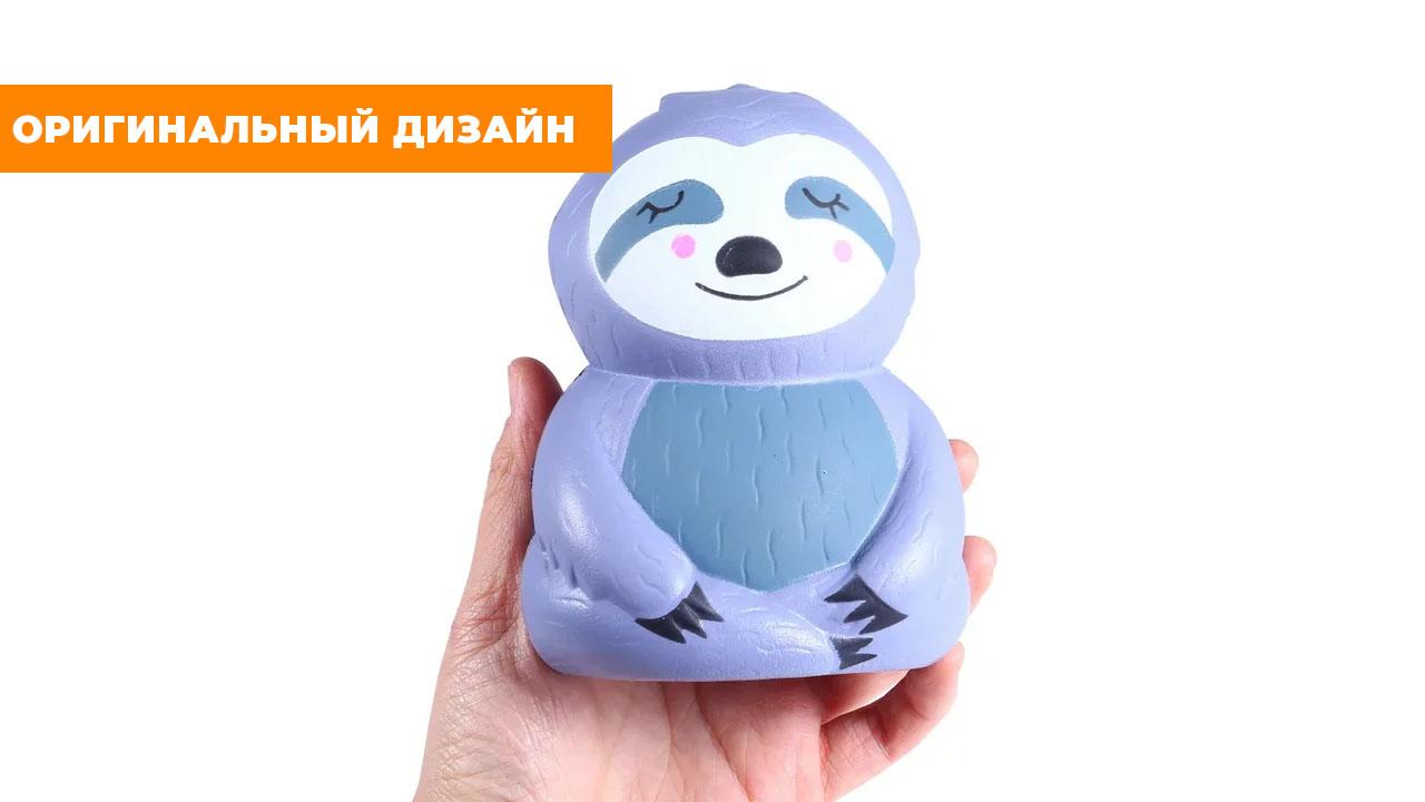 """Сквиш """"Ленивец"""" серый (13*12 см.)"""