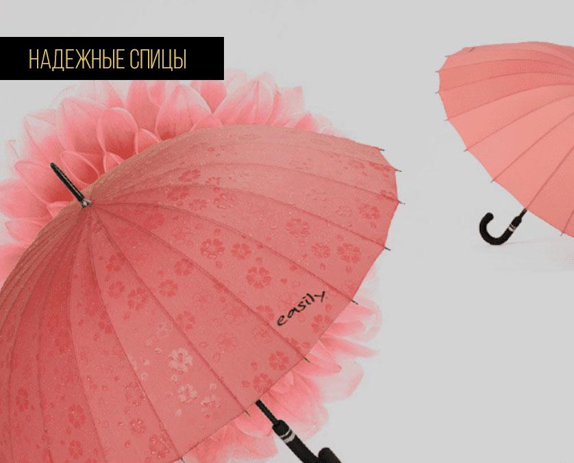 Красный зонт трость с проявляющимся рисунком | zc pelaratti design