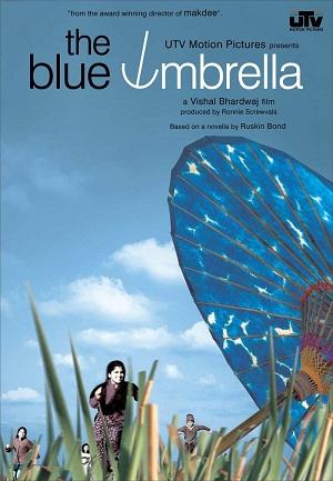 Фильм «Синий зонтик»