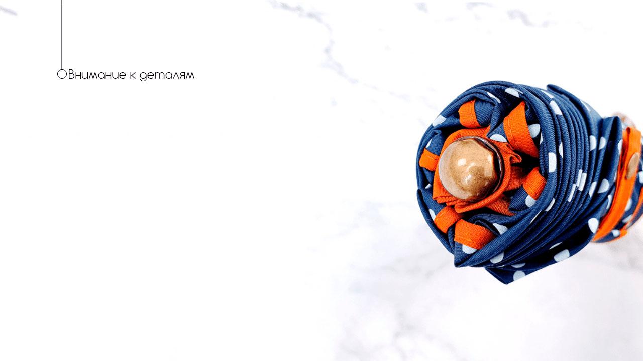 Модельный складной зонт синий | ZC Richter