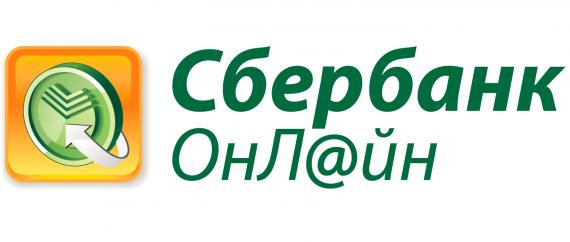 SberbankOnline.png