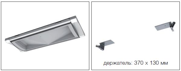 Держатели для встраиваемого монтажа аварийного светильника для низких температур Formula 65 LED Extreme
