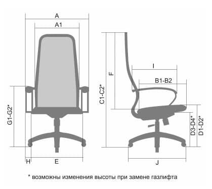 Размеры кресла Метта SU-CS-9F2